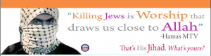 jihad advertisement